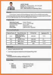 best resume format for freshers pdf 7 cv format pdf for fresher bussines proposal 2017
