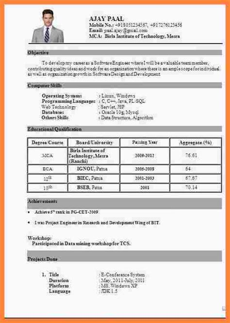 Best Engineering Resume Format Fresher by 7 Cv Format Pdf For Fresher Bussines 2017