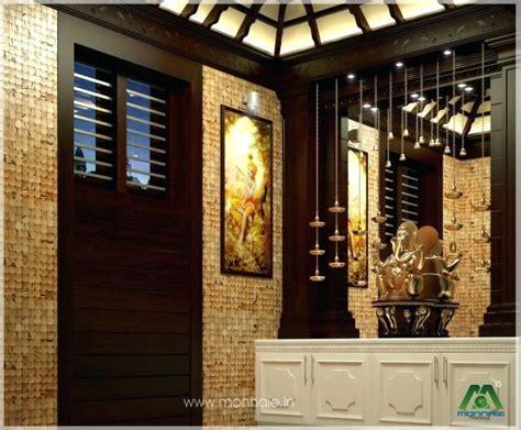 Pooja Room Designs Pooja Room Interior Design Images