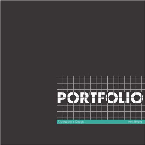 architecture portfolio sles architecture portfolio amit bhatia by amit bhatia issuu