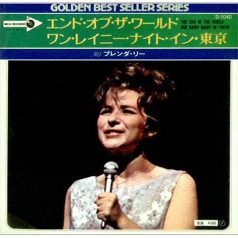 brenda lee end of the world lyrics brenda lee the end of the world japanese 7 quot vinyl single