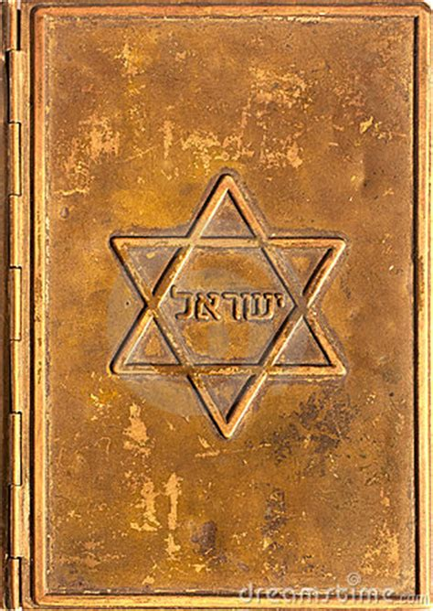 Copper Cover Of An Old Jewish Prayer Book Royalty Free