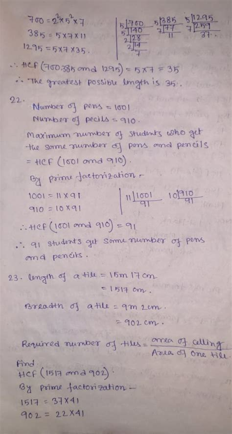 rs aggarwal class  math  chapter real numbers