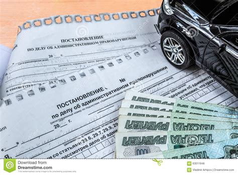 amende siege auto paiement de l 39 amende de voiture photo stock image 63011948