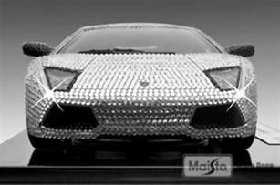 Lamborghini Diamond Car