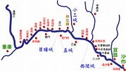 【2011年長江三峽-8】三峽大壩、再見維多利亞 @ 大眼魚碎碎念 :: 痞客邦