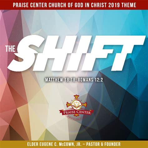 theme praise center church  god  christ