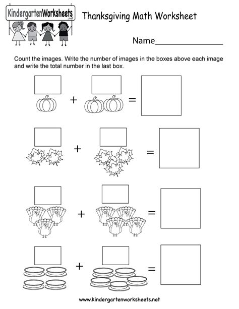 thanksgiving math worksheet free kindergarten