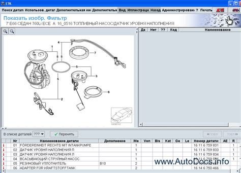 Bmw Spare Parts Catalog, Presented Spare Parts And