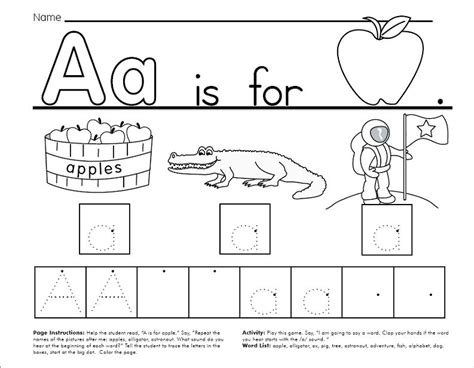 traceable alphabet worksheets  pages