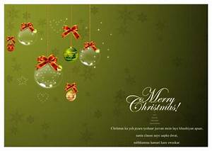 Christmas Card Templates Addon Pack - Free Download ...