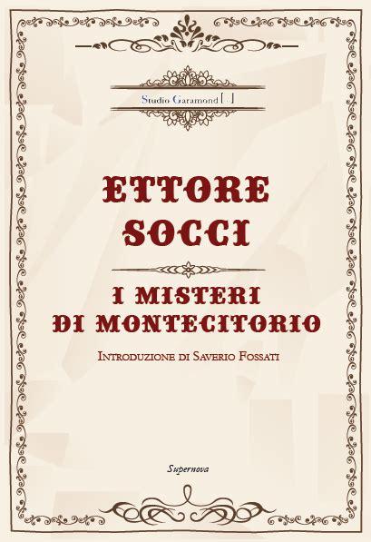 Libreria Universitaria Sassari by Studio Garamond Libri Studio Garamond