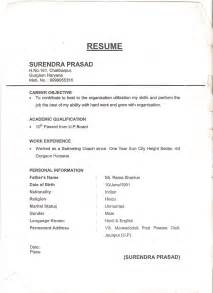 office boy resume format in word domestic help in india resume office boy paintry receptionist etc