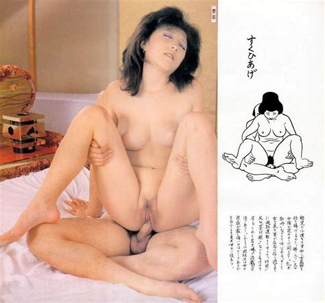 Japanese Classic 24 Sex Positions 1