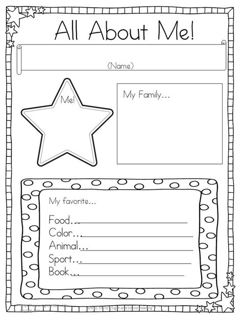 all about me writing prompts for kindergarten or 865 | ae648d557fe26949c60be4d0c0fb8b23 kindergarten graduation program template all about me page