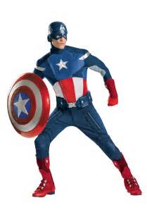 Walmart Inflatable Halloween Decorations by Avengers Replica Captain America Costume