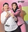 洪永城 朱晨麗 暖男野蠻人妻凹凸配 - 晴報 - 娛樂 - 人物 - D191213