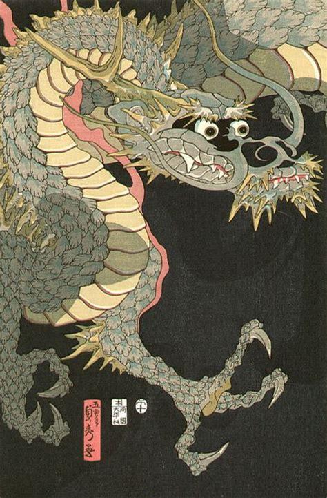 ideas  japanese dragon  pinterest irezumi
