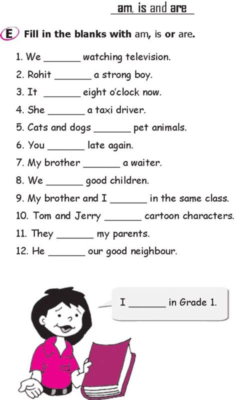 present simple of the verb to be interactive worksheet