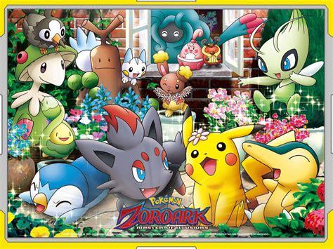 You can always change it. Pokemon Zoroark Wallpapers - Top Free Pokemon Zoroark Backgrounds - WallpaperAccess
