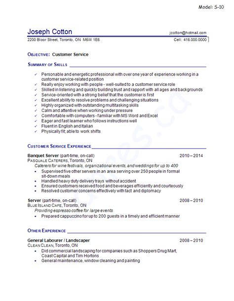 canada resume service 28 images customer service