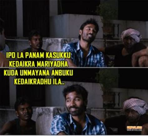 selected tamil  quotes tamil  images