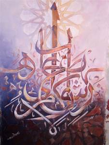 286 best Calligraphy images on Pinterest | Islamic art ...