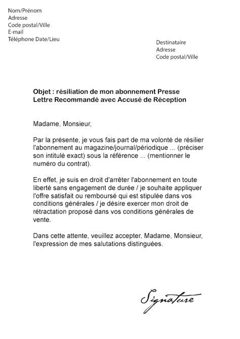 modele lettre resiliation assurance garantie accidents vie loi chatel modele lettre resiliation gav document