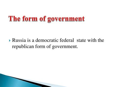 ppt the political system of the russian federation powerpoint presentation id 6173854