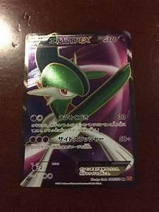 pokemon emerald break cards for sale