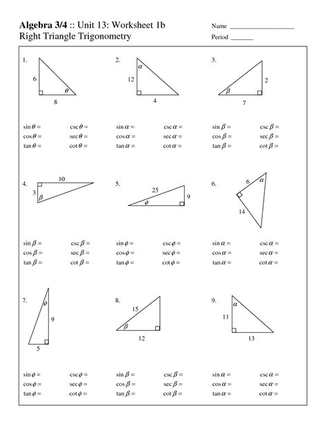 13 best images of college trigonometry worksheets pre