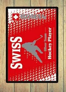 Teppich Mit Namen : eishockey teppich personalisiert ~ Eleganceandgraceweddings.com Haus und Dekorationen