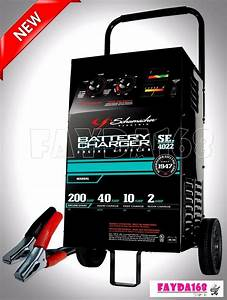 Battery Charger Wheeled Heavy Duty Manual Engine Jump