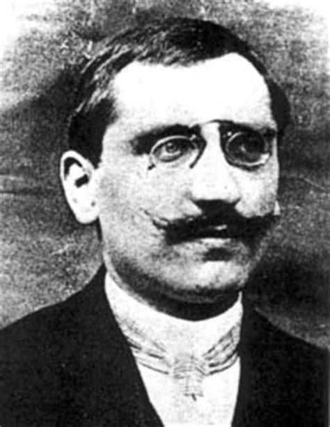 Henri Lebesgue Pronunciation | Pronunciation of