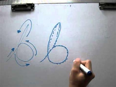 escribiendo la letra b min 250 scula youtube