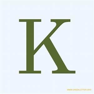 greek letter kappa kappa in greek alphabet greek With kappa sigma greek letters