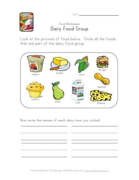 simple food group worksheet  perfect   food
