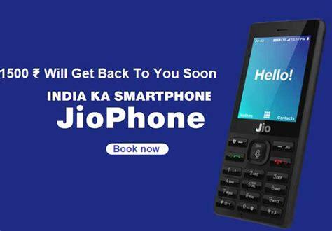 jio voice call app  blackberry  apktodownloadcom