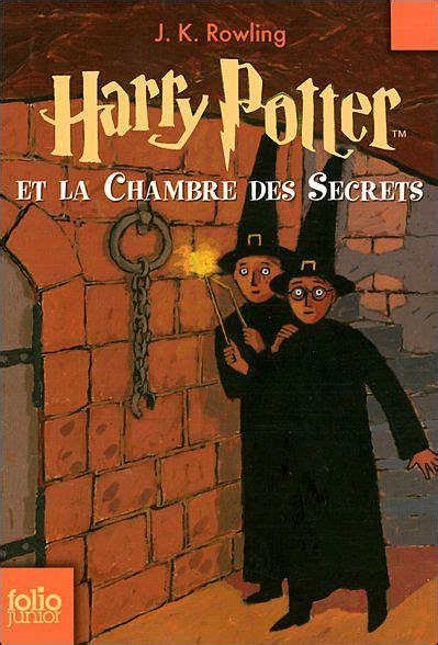 la chambre livre harry potter et la chambre des secrets harry potter tome 2