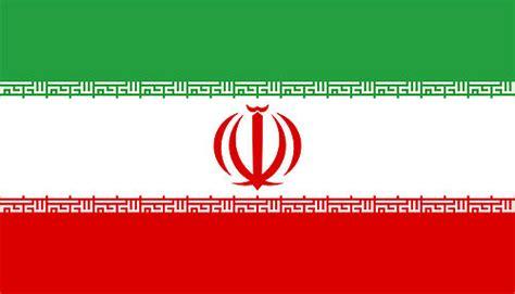 flag  iran erepublik official wiki