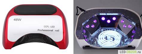 Обзор маленькой УФ ЛЕД лампы для гель лака в чем преимущество ультрафиолетовых светодиодов для сушки ногтей?