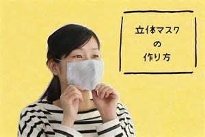 ユザワヤ マスク の 型紙