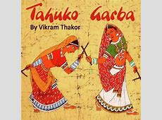 Madi Kiya Malak Thi Ayo Re Song By Vikram Thakor and