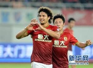 Guangzhou Evergrande 4-0 Hangzhou Greentown - China.org.cn