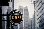CAFE圓形招牌~小圓招 - 德銓廣告招牌製作
