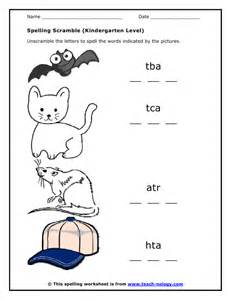 Kindergarten Ela Worksheets Gallery For Gt Kindergarten Worksheets Language Arts