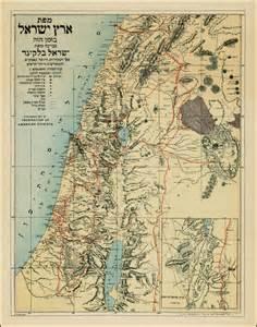 Eretz Israel Map