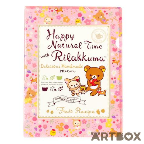Buy San X Rilakkuma A4 Clear File Happy Natural Flower