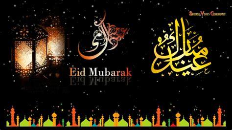 happy eid mubarak  wishes images quotes whatsapp