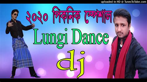 Dj rizky thaal ft gilang thaal. Lungi Dance Dj Song 2020 - YouTube